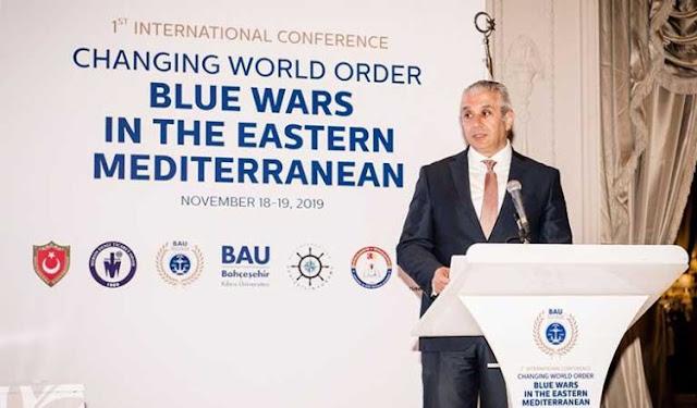 Διεθνές Συνέδριο Γαλάζιων Πολέμων στην Ανατολική Μεσόγειο
