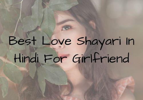 Best Love Shayari In Hindi For Girlfriend   Shayari For GF
