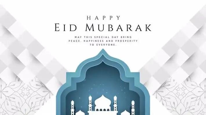 Eid Greetings Card 2021
