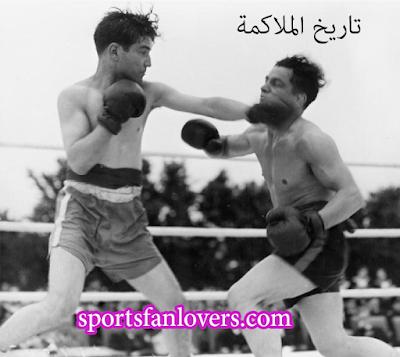 تاريخ الملاكمة