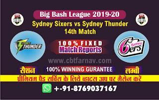 Cricket Win Tips BBL T20