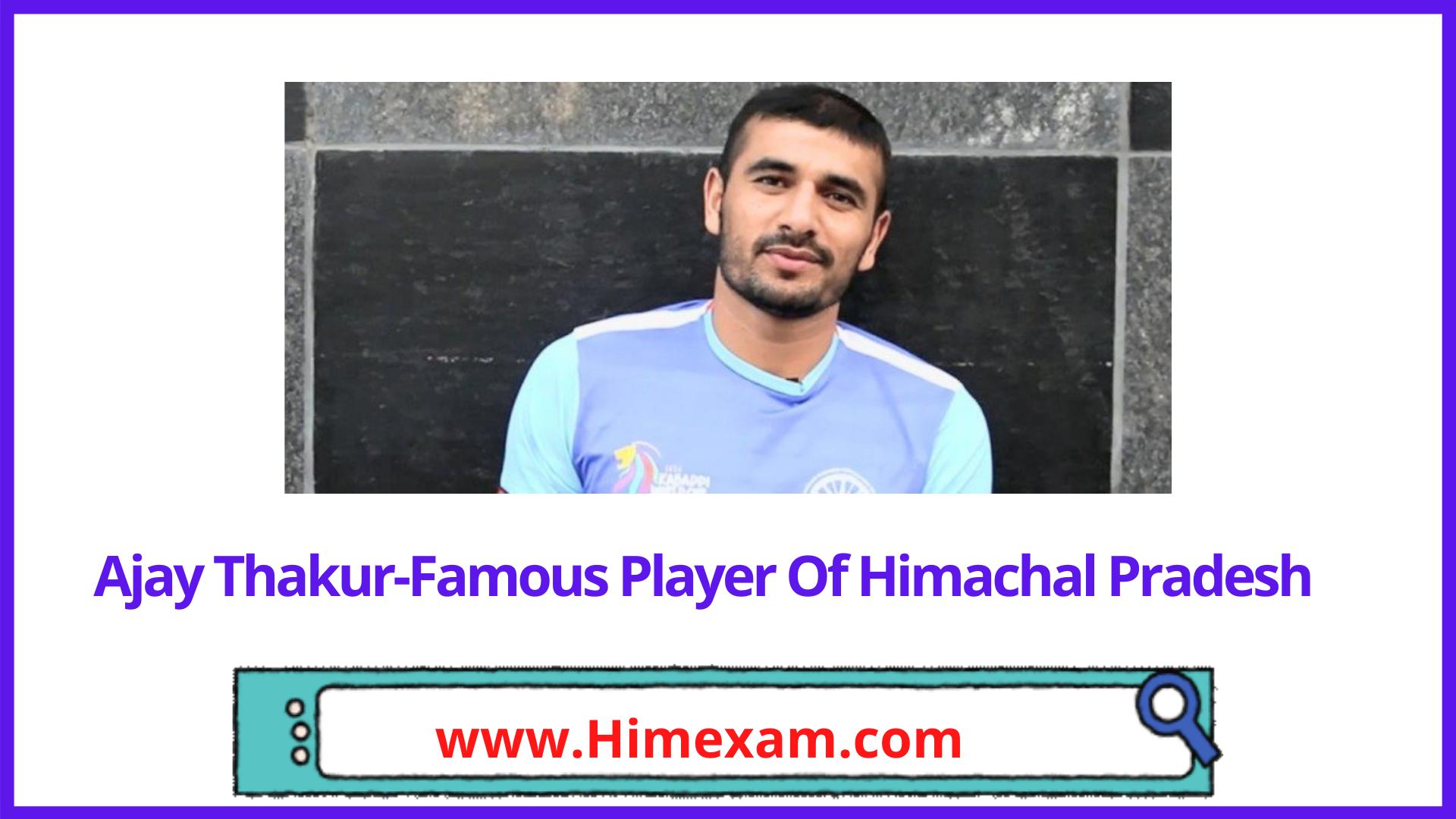 Ajay Thakur-Famous Player Of Himachal Pradesh