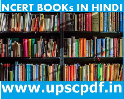 NCERT PDF Books in Hindi