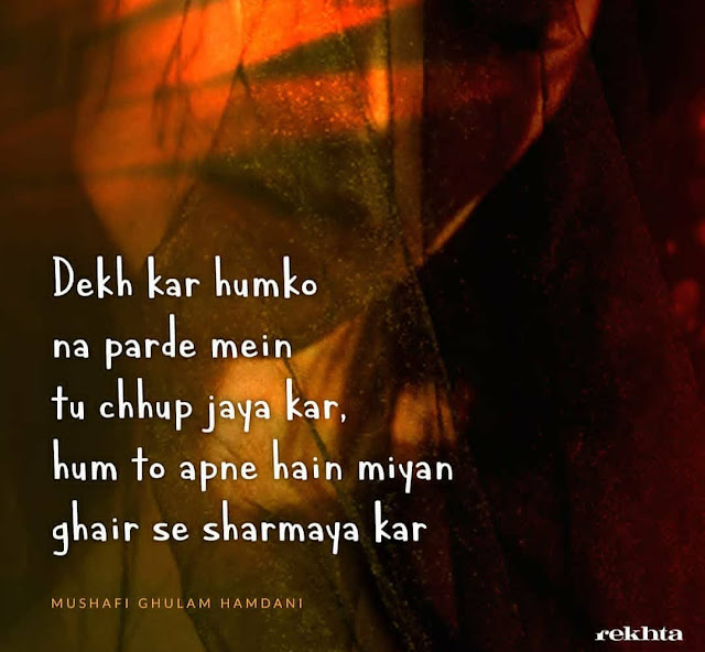 Sad Quotes That Make You Cry In Hindi
