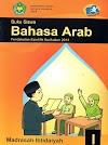 BUKU BAHASA ARAB UNTUK SD/MI KELAS 1-6 KURIKULUM 2013