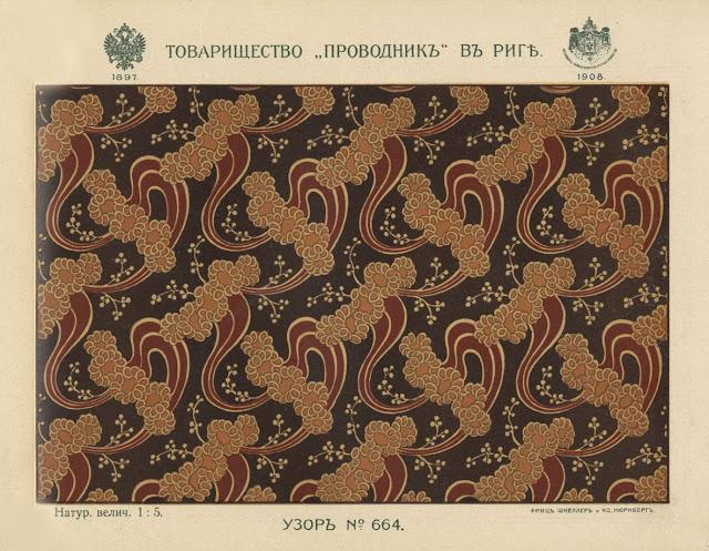 Образец линолеума