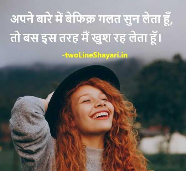 Feeling Shayari Dp Download, Feeling Shayari in Hindi Images, Feeling Shayari in Hindi Dp