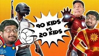 90's Kids vs 20'S Kids | Sothikathing Da…. | HOWSFULL