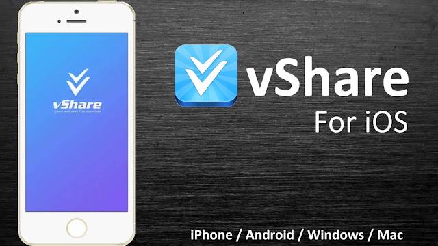 برنامج vShare للكمبيوتر وجميع الهواتف