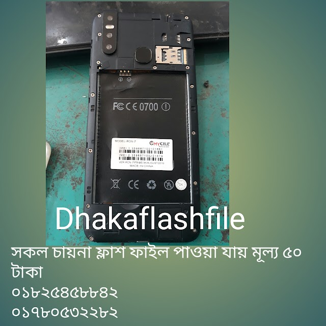 Mycell iron i7 Flash File White Screan Without Password