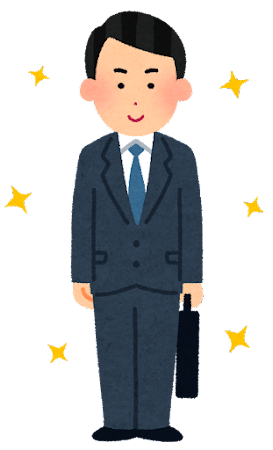 きれいなスーツを着た男性会社員のイラスト