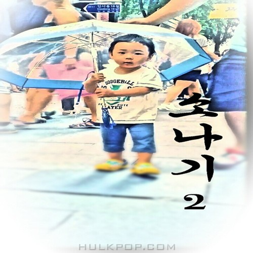 Noh Min Woo – 소나기2 – Single