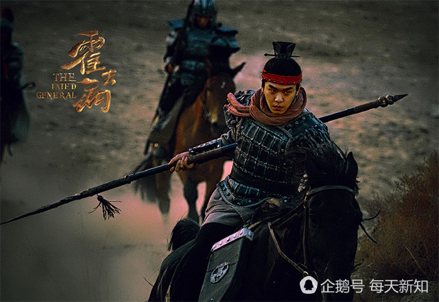 Zhang Ruo Yun The Fated General