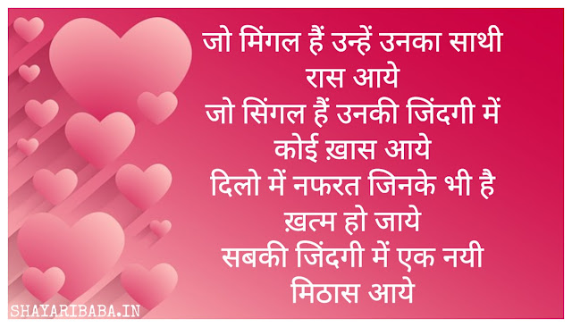 HAPPY NEW YEAR 2020 SMS, POETRY, WISHES, QUOTES, HD IMAGES & SHAYARI IN HINDI