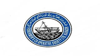 Fishermen Cooperative Society FCS Latest New Govt Jobs in Pakistan - Online Apply - www.fcspk.org - career@fcspk.org New Jobs 2021