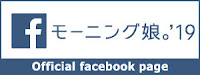 https://www.facebook.com/Morningmusume.Official