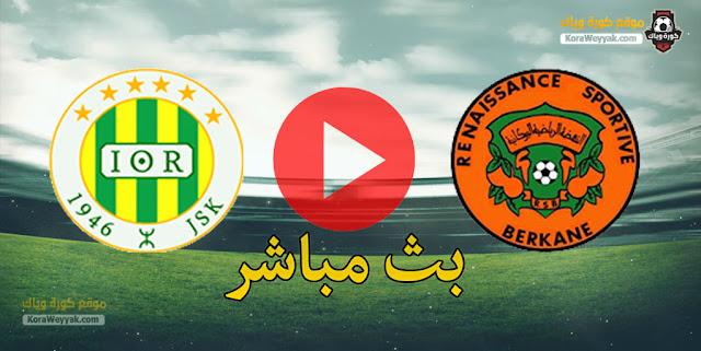 نتيجة مباراة نهضة بركان وشبيبة القبائل اليوم 4 ابريل 2021 في كأس الكونفيدرالية الأفريقية