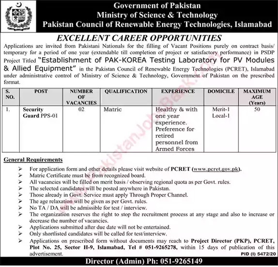 New Jobs in Pakistan Ministry of Pakistan Council of Renewable Energy Technologies Islamabad Jobs 2021 | Download Application Form