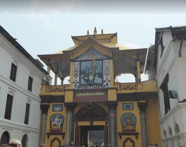 l'entrata del tempio di pashupatinath