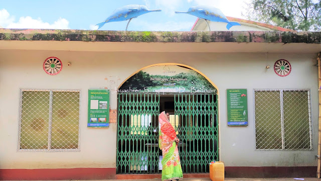 The ticket booth of bichitrapur _ doibedouin