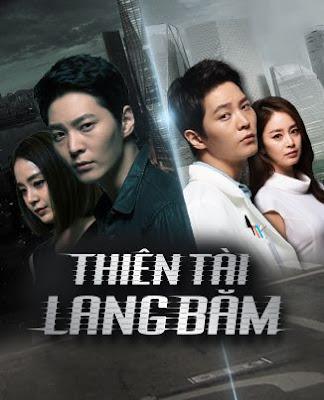 Thiên Tài Lang Băm - Yong-Pal (2015)