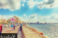 شم النسيم داخل الحجر الصحى، وإجراءات شم النسيم في المحافظات المصرية