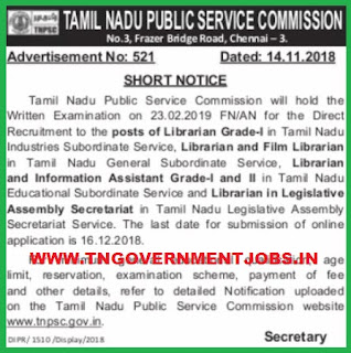 tnpsc-librarian-posts-recruitment-acl-film-library-secretariat-librarian-post-exam-2018-tngovernmentjobs