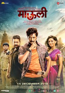 Mauli 2018 Hindi Dubbed 1080p WEBRip