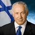 Benjamin Netanyahu : The Prime Minister of Israel