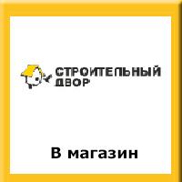 https://ad.admitad.com/g/n5af1h6y05375306eac2822b01b474/?ulp=https%3A%2F%2Fwww.sdvor.com%2Fmoscow%2Fcategory%2Fstroitelnye-materialy-5521%2F