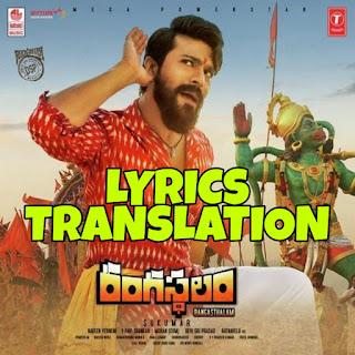 Rangamma Mangamma Lyrics Meaning/Translation in Hindi (हिंदी) – Rangasthalam Movie