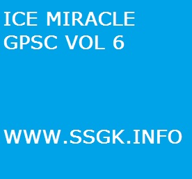 ICE MIRACLE GPSC VOL 6