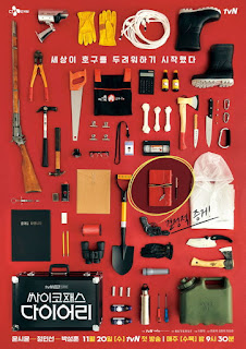 Psychopath Diary (Korean Series)