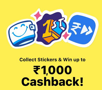 PayTM Sizzling June – Collect Stickers & Get Assured Up To ₹1000 Cashback