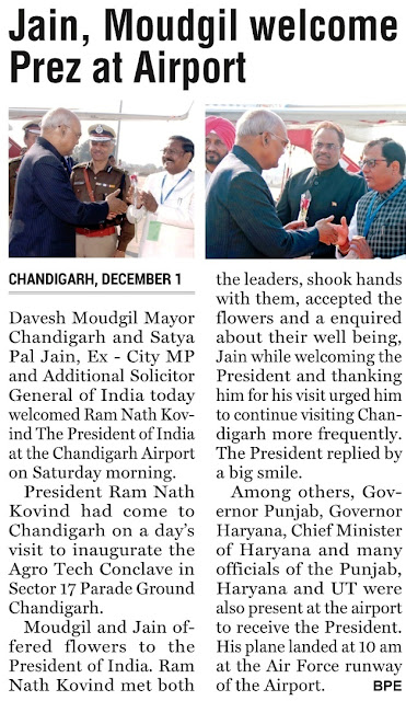Jain, Moudgil welcome President of India at Airport