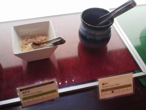 ビュッフェコーナー:糸がき・梅干し ホテルエミシア札幌カフェ・ドム