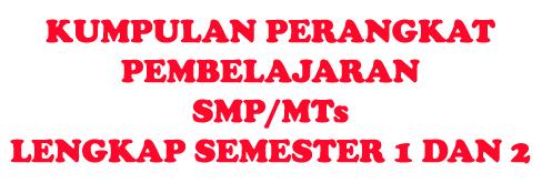 Perangkat Pembelajaran PAI SMP/MTs