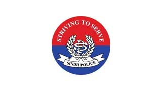 www.pts.org.pk - Special Protection Unit SPU Jobs 2021 for Police Constables - Sindh Police Jobs 2021