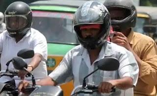That the use of a helmet is not mandatory for the driver within the municipal corporation  సిటీలో హెల్మెట్ లేకున్నా ఏం కాదన్న కోర్టు