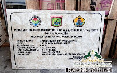 Contoh Prasasti Pembangunan, Prasasti Batu Marmer, Prasasti Marmer Murah