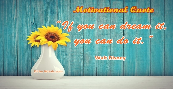 two-line-motivational-quote-hindi