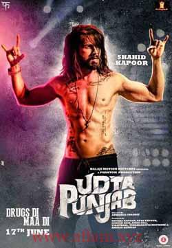 مشاهدة فيلم Udta Punjab 2016 مترجم