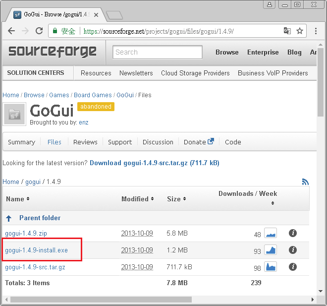 浮雲雅築: [研究] 電腦圍棋 GoGUI 1.4.9 下載,安裝 + GNU Go 安裝 (Windows)