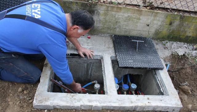 Τρεις θέσεις υδρονομέων στο Δήμο Ναυπλιέων