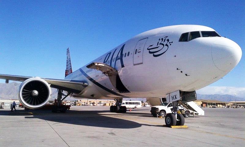 Fleet of Pakistani Airlines