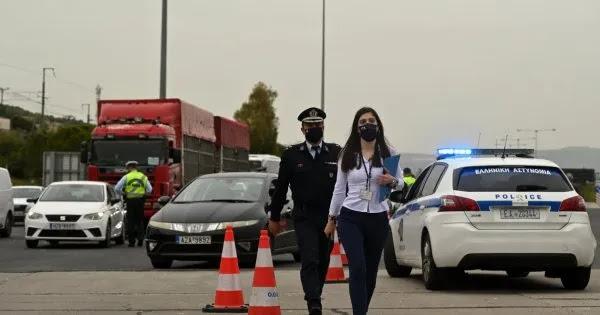 Lockdown μόνο για ανεμβολίαστους: Τέλος και οι μετακινήσεις από νομό σε νομό - Ανακοινώνεται άμεσα