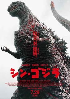 Shin Godzilla (2016) ก็อดซิลล่า: รีเซอร์เจนซ์