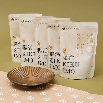 金の小皿とポタージュ|文五郎窯コラボの冬ギフト