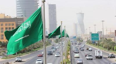 السعودية، الرياض، إلغاء نظام الكفالة، حربوشة نيوز