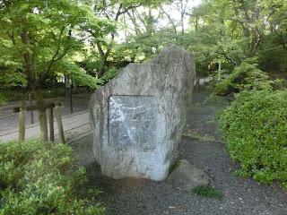 東行逆馬の碑